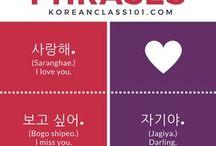 Korean •••
