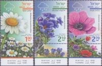 stamps flowers ( part 2)