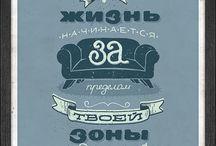 #достиграриум / Мечтай! Действуй! Достигай!
