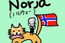 My Finnish わたしのフィンランド語