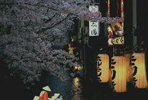 JAPAN.I WNAT TO SEE