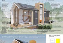 технические решения строительства дома