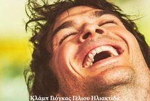 Κλαμπ Γέλιου Ηλιακτίδα/ iliaktida Laughter Club Greece
