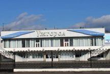 Новини Ужгорода і Закарпатської області