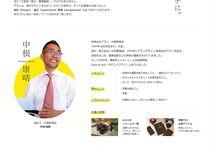 対談/インタビュー