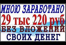 #FixRussianYouTube #YouTubeЭксперимент