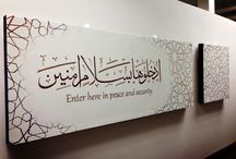prayer room decor