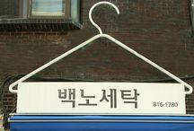 Sign+design