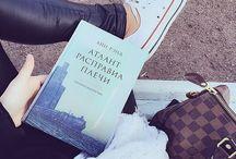 Want | книги