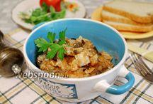 рецепты - грибы