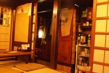 1-日本の住宅、インテリアとその周辺