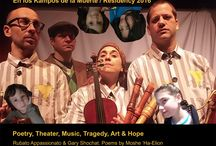 En los Kampos de la Muerte / Poems by Moshe 'Ha-Elion / Rubato Appassionato & Gary Shochat / 2016 / En los Kampos de la Muerte is a show created by Rubato Appassionato and Gary Shochat based on the work by Moshe 'Ha-Elion describing the deportation, suffering, starvation, torture, extermination and survival of the Greek Jews in the Holocaust. The show combines poetry, baroque music, photography and theatre. http://www.rubatoappassionato.com/en-los-kampos-de-la-muerte.html