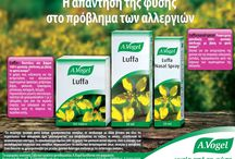 "A.Vogel Luffa® / Αυτό το πολύτιμο τροπικό φυτό χρησιμοποιείται συνήθως σε συνδυασμό με άλλα βότανα για όλες τις περιπτώσεις των αλλεργιών. Δρα ""μπλοκάροντας"" και αποβάλλοντας τις τοξίνες οι οποίες εξασθενούν το ανοσοποιητικό σύστημα. Το σπουδαιότερο όφελος από τη χρήση του φυσικού αυτού ιάματος, είναι η έλλειψη των ανεπιθύμητων ενεργειών που συνήθως παρουσιάζουν τα συνθετικά αντιισταμινικά όπως υπνηλία ή καταβολή.Είναι δυνατή η χρήση του για μεγάλο χρονικό διάστημα ανάλογα με τις υπάρχουσες ανάγκες."