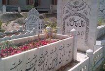 Karim Block Graveyard - Allama Iqbal Town Lahore / A few notables buried in the graveyard