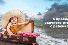 Полезные статьи о семье и детях / Самая актуальная информация от журнала Mamsy - https://clck.ru/9XHLL