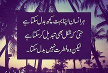 Urdu ^_^