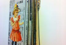 Carnet de curiosités / Livres d'artiste fabriqués par Laurence Gillot - Nancy - France