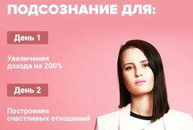 Изменяй свою реальность как хочешь! / 23 и 24 августа!!!  Авторские вебинары Дарьи Трутневой!!!  Не пропустите это событие!!!  Регистрация по ссылке в профиле или пишите в личку.  #мастеркит #суперэго #жаннагрибова #гже #випструктура