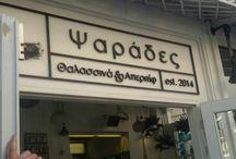psarades restaurant Athens