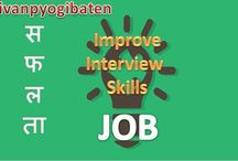Improve Interview Skills and Get Job Easily