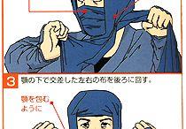 ninja bandana