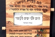 Religious Jewish Supplies