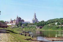 Prokudin-Gorsky