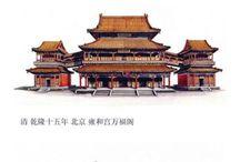 Chińska Architektura