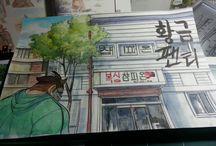 태영만화작업2014