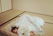 my jap room