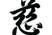 Caligraphy chinese