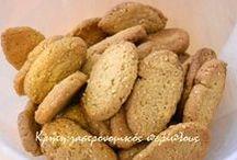 μπισκότα πακσιμαδια