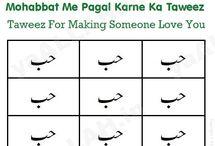 Taweez for Love Marriage / All types of love amulets in Islam, Mohabbat ke Tawizat,Taweez for Love Marriage to Agree Parents,Qurani Taweez for Love in Urdu,Love ki Shadi k liye Taweez, alimranraza ke tawizat