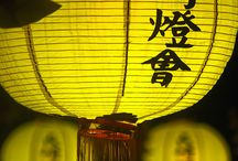 Japanese lanterns / Beautiful lanterns