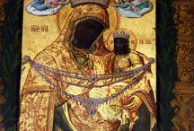 О, ПРЕСВЯТАЯ ВЛАДЫЧИЦЕ БОГОРОДИЦЕ, НЕБЕСНОГО ЦАРЯ МАТИ....