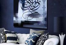 Arabic calligraphy and art