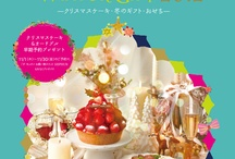 advertisement / by Chihiro
