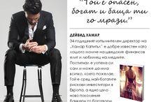 Romance+books