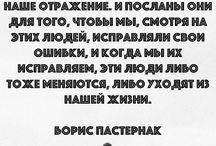изречения