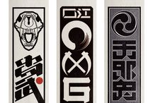 chinese typographic