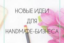 все м.б.
