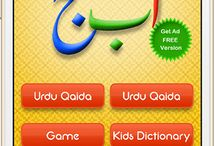 Urdu Qaida For Kids / A very fun way for toddler to learn full Urdu Alphabets Ali, Bay, Pay. Knowing how the urdu letters are pronounced. Download free on your iPhone & Android Phone