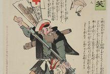 Kobayashi Kiyochika (1847-1915)