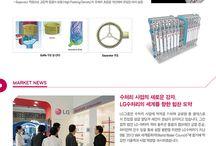 LG Water Solution Webzine