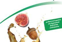 A.Vogel Bambu® / Φυτικό υποκατάστατο καφέ χωρίς καφεΐνη, από φρούτα και δημητριακά βιολογικής καλλιέργειας. Αποτελεί ιδανικό υποκατάστατο για όσους έχουν καταπονημένο νευρικό σύστημα, προβλήματα στο στομάχι ή υψηλή αρτηριακή πίεση. Προστατεύει την καρδιά, το κυκλοφορικό και το νευρικό σύστημα. http://www.avogel.gr/product-finder/avogel/bambu_instant.php