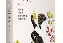 Book cover - K