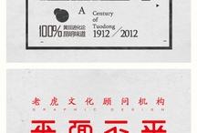 Chinese id