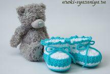 Bebek Örgüleri / Baby Crochet