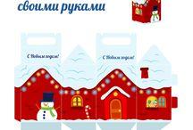 Doosjes Kerst