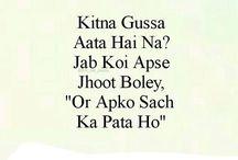 Urdu Quetos